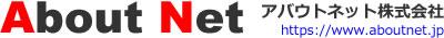 アバウトネット株式会社